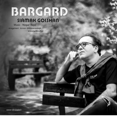 Siamak Golshan - Bargard