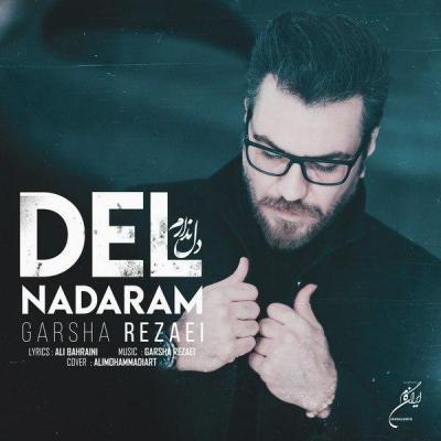 Garsha Rezaei - Del Nadaram