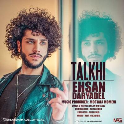 Ehsan Daryadel - Talkhi
