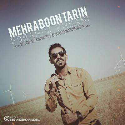Ebrahim Ehsani - Mehraboon Tarin