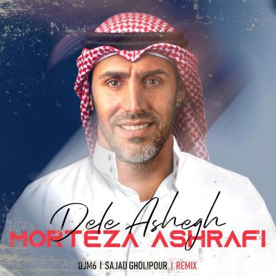 Morteza Ashrafi - Dele Ashegh (Dj M6 and Sajjad Gholipour Remix)