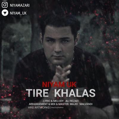 Niyam Uk - Tire Khalas