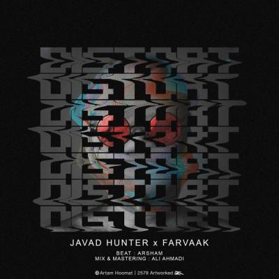 Javad Hunter - Distort