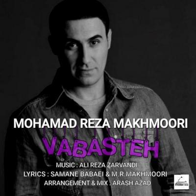 Mohamad Reza Makhmoori - Vabasteh