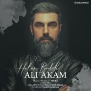علی آکام - حالم بده
