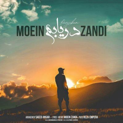 Moein Z - Daryabam
