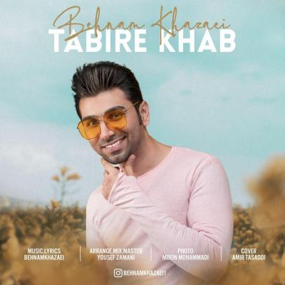 Behnam Khazaei - Tabire Khab