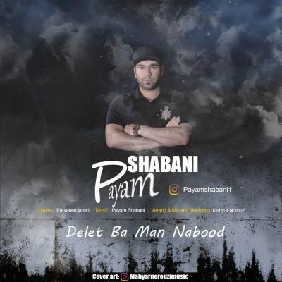 Payam Shabani - Delet Ba Man Nabood