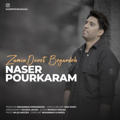Naser Pourkaram - Zamin Doret Begardeh
