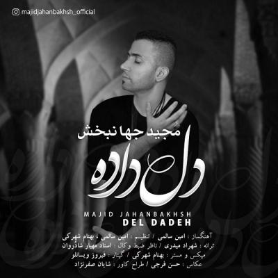 Majid Jahanbakhsh - Deldadeh