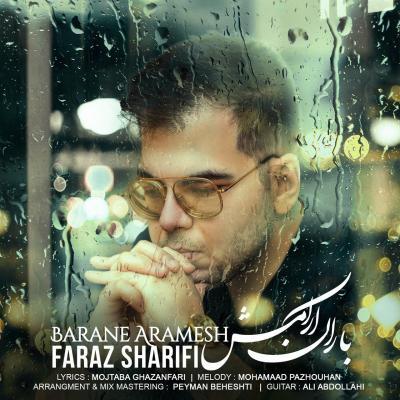 Faraz Sharifi - Barane Aramesh