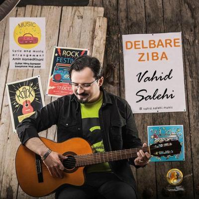 Vahid Salehi - Delbare Ziba