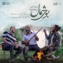 Masih - Booye Shomal (Ft Arash Ft Parvaz Homay)