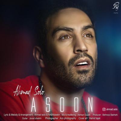 Ahmad Solo - Asoon
