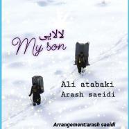 علی اتابکی و آرش سعیدی - لالایی و مای سان