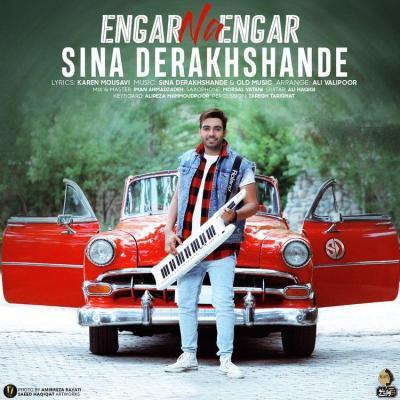 Sina Derakhshande - Engar Na Engar