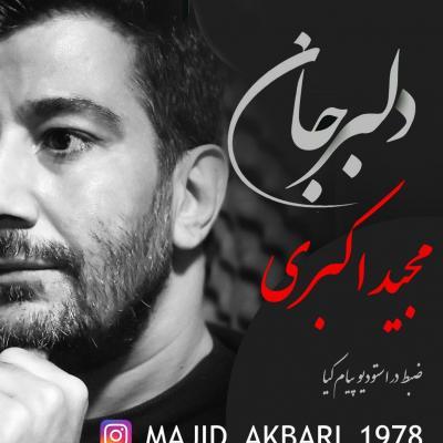 Majid Akbari - Delbar Jaan