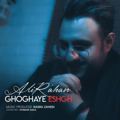 Ali Rahan - Ghoghaye Eshgh