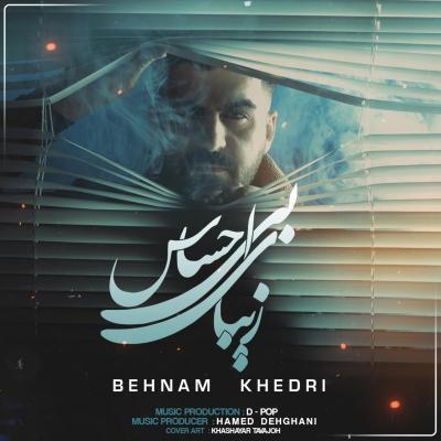 Behnam Khedri - Zibaye Bi Ehsas