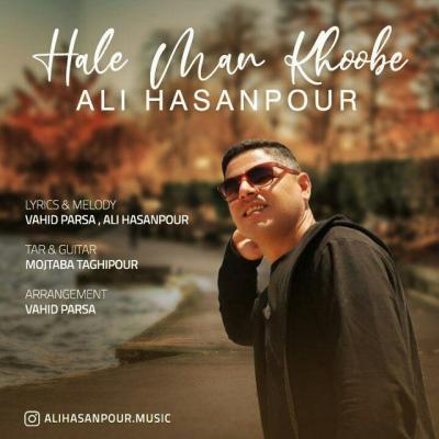 Ali Hasanpour - Hale Man Khoobe