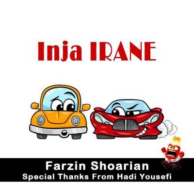 Farzin Shoarian - Inja Irane