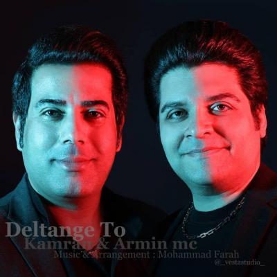 Kamran - Deltange To(Ft Armin Mc)