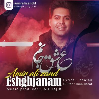AmirAli Zand - Eshgh Janam