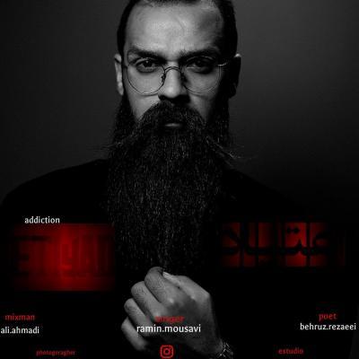 Ramin Mousavi - Etiyad