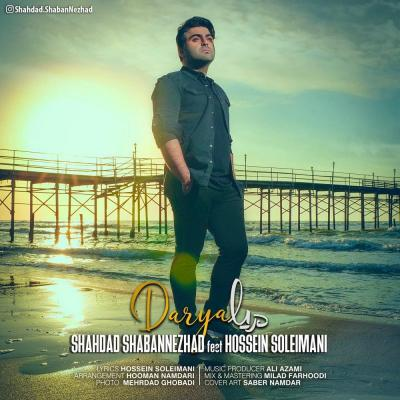 Shahdad Shabannezhad - Darya (ft Hossein Soleymani)