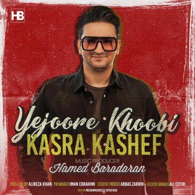 Kasra Kashef - Yejoore Khoobi