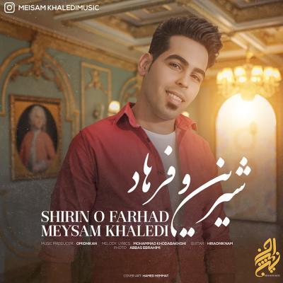 Meysam Khaledi - Shirin o Farhad