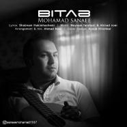 محمد سنایی - بی تاب