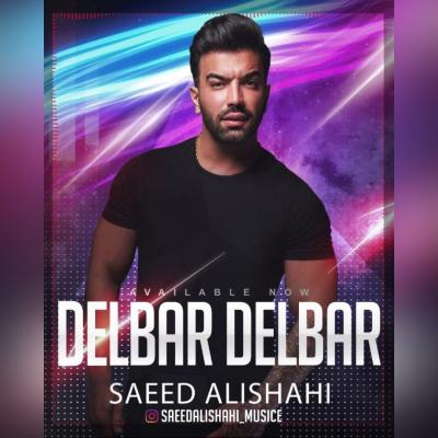 Saeed Alishahi - Delbar