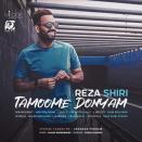 Reza Shiri - Tamoome Donyam