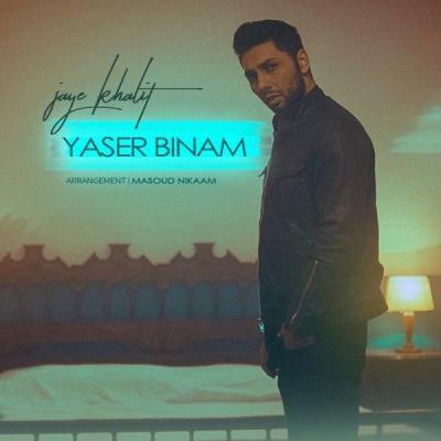 Yaser Binam - Jaye Khalit