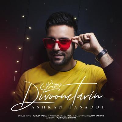 Ashkan Tasaddi - Divoone Tarin