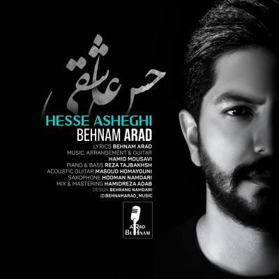Behnam Arad - Hesse Asheghi