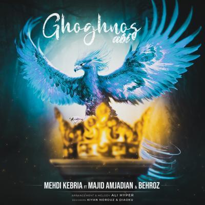 Mehdi Kebria - Ghoghnoose Abi