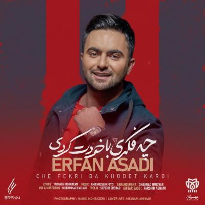 Erfan Asadi - Che Fekri Ba Khodet Kardi