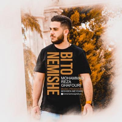 Mohammadreza Ghafouri - Bi to Nemishe