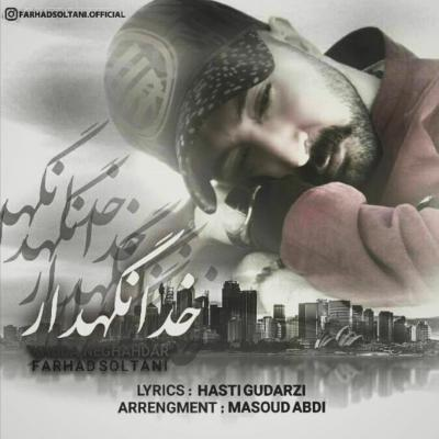 Farhad Soltani - Khoda Negahdar