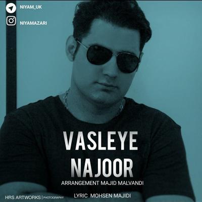 Niyam Uk - Vasleye Najoor