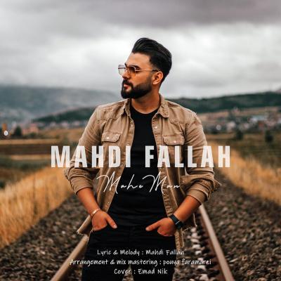 Mahdi Fallah - Mahe Man