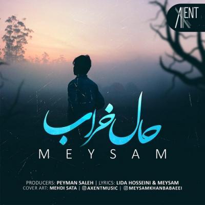 Meysam - Hale Kharab