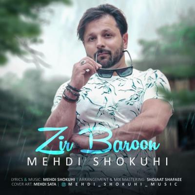 Mehdi Shokuhi - Zire Baroon