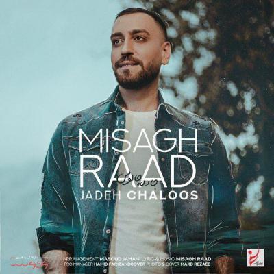 Misagh Raad - Jadeh Chaloos