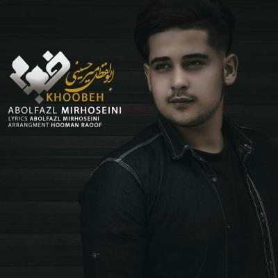 Abolfazl Mirhoseini - Khoobeh