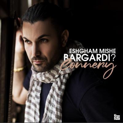 Connery - Eshgham Mishe Bargardi