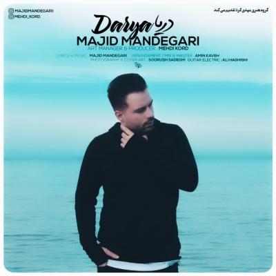 Majid Mandegari - Darya