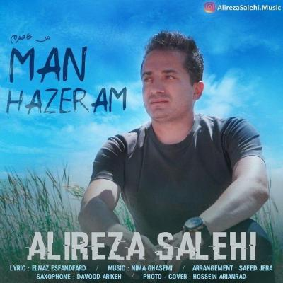Alireza Salehi - Man Hazeram